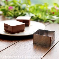 Mousse Rings