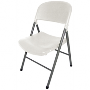 Bolero Foldaway Utility Chair White (Pack of 2)