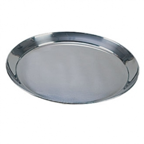 Olympia Round Serving Tray 12''
