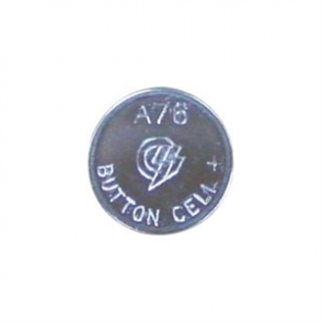 Hyigplas LR44 (A76) Button Battery