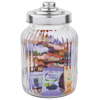 Olympia Ribbed Glass Storage Jar 900ml
