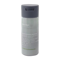 Anyah Eco Spa Body Lotion